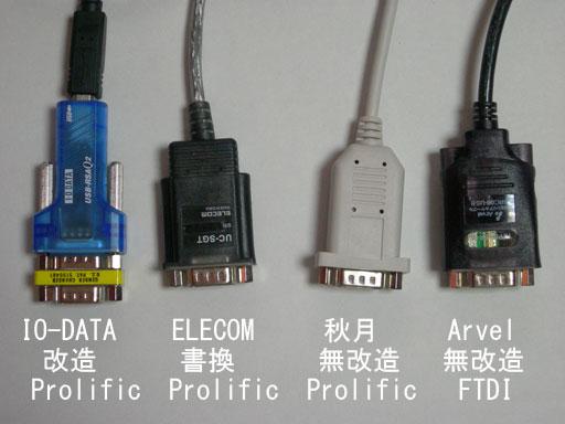 USB-S.jpg