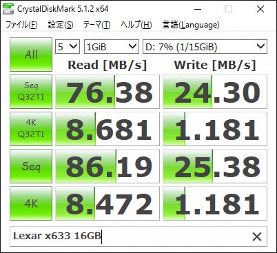 Lexar_16GB_x633.png