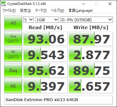 Sandisk_64GB.png