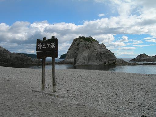 20160629_1.jpg